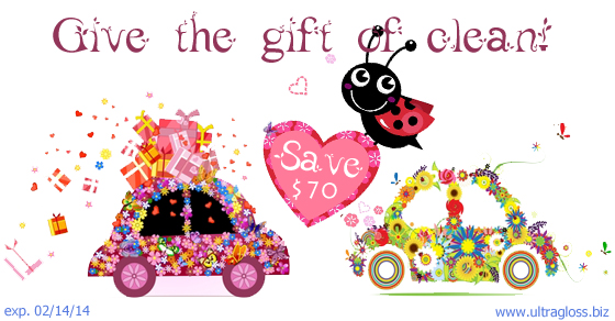 The Love Bug Special is Back!